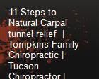 11 Steps to Natural Carpal tunnel relief  | Tompkins Family Chiropractic |  Tucson Chiropractor | powerpoint presentation