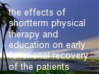 the effects of shortterm physical therapy and education on early functional recovery of the patients younger than undergoing total hip arthroplasty powerpoint presentation